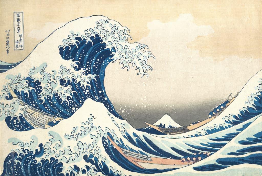 Hokusai - La Grande Vague de Kanagawa - 1830/1831